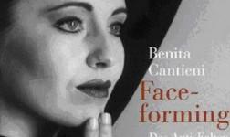 Фейсформинг — формирование лица. Методика омоложения лица от Бениты Кантиени