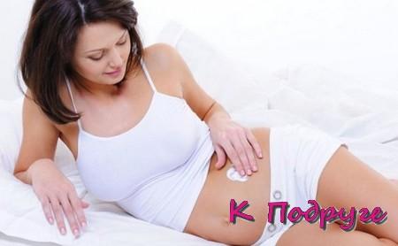 Уход за кожей живота во время беременности