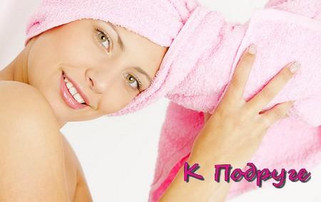 Маска для волос димексид репейное масло 1273949048