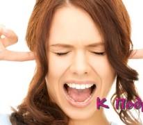 Применение борной кислоты для лечения ушей