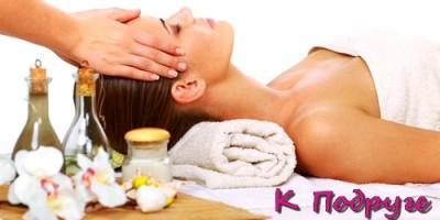 Эфирные масла незаменимые «лекари» для волос