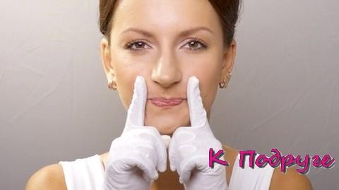 Упражнения против морщин в области носа и губ