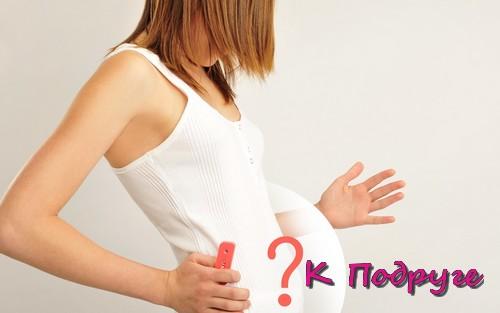 как узнать до месячных беременность