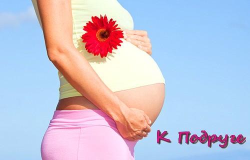 Могут ли идти месячные во время беременности - случаи нормы и патологических состояний