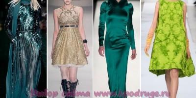Платье – лучший наряд для празднования новогодней ночи 2015