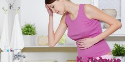 Гестоз при беременности на поздних сроках: в чем опасность?