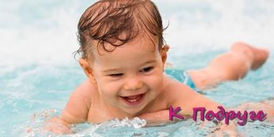 Методы закаливания ребенка: «прокачивание» иммунитета