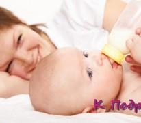 Малыш подрос: как «завязать» выделение грудного молока