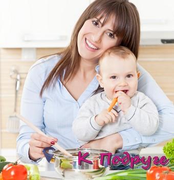 Ребенок ест морковь на руках у матери
