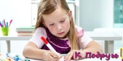 Задержка психо-речевого развития – что делать маме?