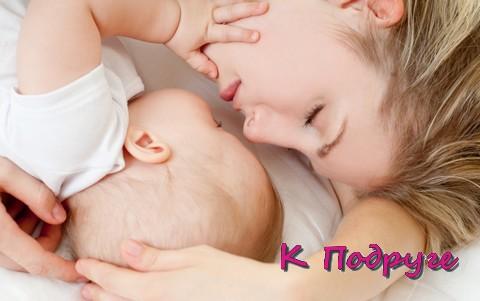 Мама и малыш спят рядом