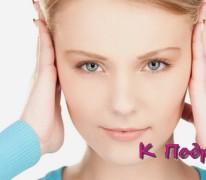 Лечение ушных заболеваний камфорным маслом