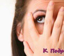 «Изгнание» клеща с кожи лица, или Как вылечить демодекоз?