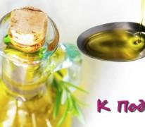 Вазелиновое масло как метод чистки кишечника