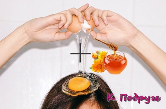 Levrana маска для волос