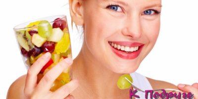 Фруктовая диета, или Лето круглый год