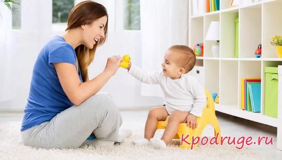 Как приучить ребенка к горшку быстро и «безболезненно»?