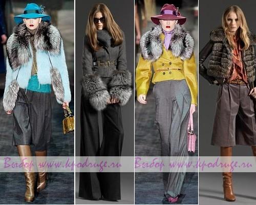 Модные куртки осень-зима 2011-2012 года
