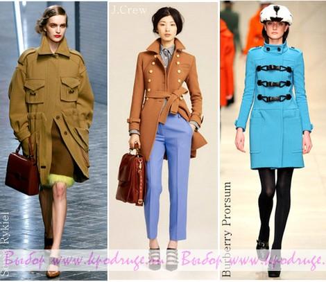 Модные пальто осень-зима 2011-2012 года