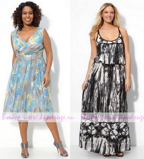 Летняя мода и полнота – совместимые вещи!