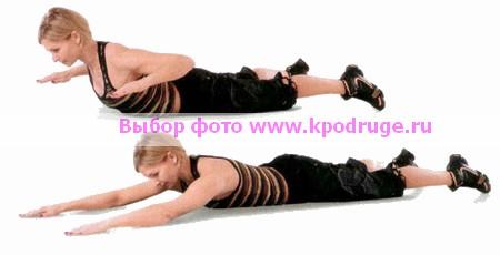 Борьба с жировыми отложениями на спине