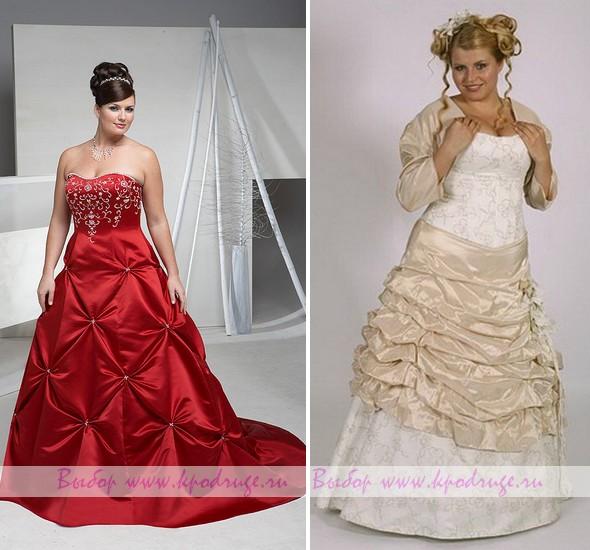 Свадебная мода для полных невест: фото платьев