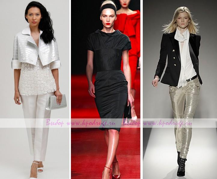 Что одеть на Новый год 2014: выбор наряда для главной ночи в году