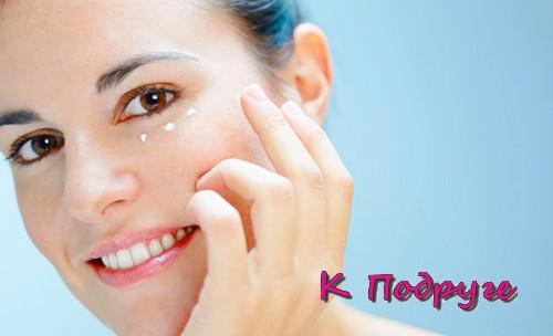 Как убрать морщины под глазами: «сотри» грань старения