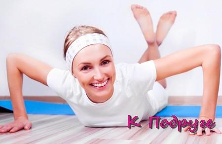 Домашняя фитнес тренировка