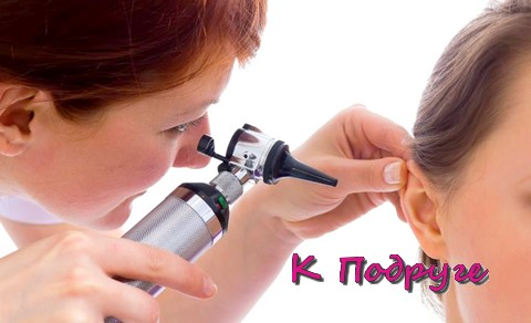 как лечить уши борной кислотой