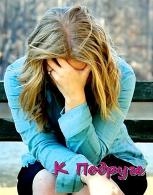Депрессия «день сурка» или Как обыденность лишает счастья?