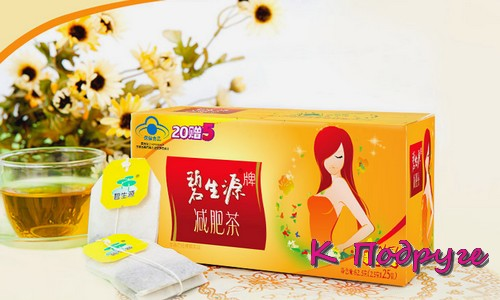 Китайский чай и его сказочные свойства – где спрятана истина?