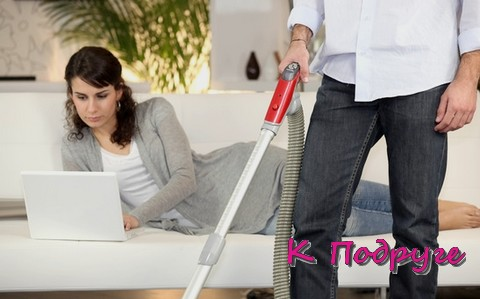 Что делать, если супруг не помогает по домашнему хозяйству?