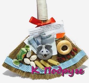 Всемогущий веник или «Помело» от энергетического мусора