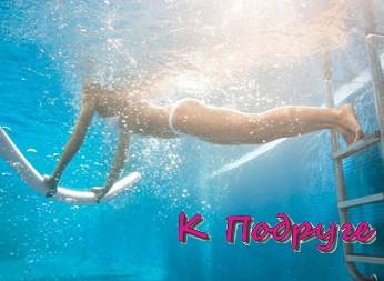 Упражнения аквааэробики для «уплывания» калорий