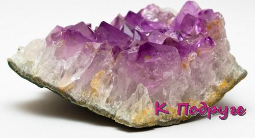 Свойства камня аметист - от магии до лечения заболеваний