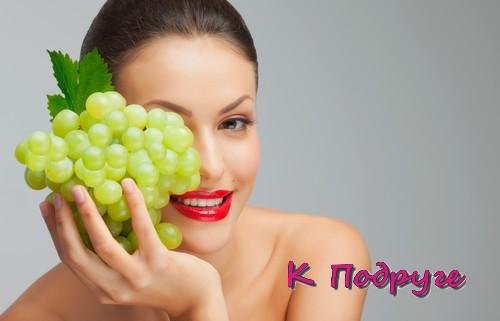 Виноградный экстракт