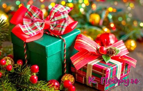 Что подарить в год Обезьяны, или Рейтинг «подношений» 2016