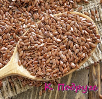 Льняное семя как «включатель» чистки кишечника