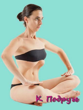 Упражнение Вакуум для «высасывания» жира с живота