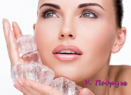 Кубики льда для лица - рецепты для каждого типа кожи