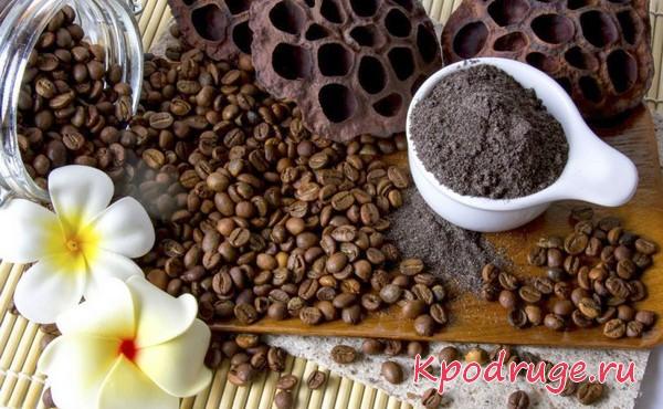 Скрабы из кофейной гущи в домашних условиях - рецепты для лица, тела, головы