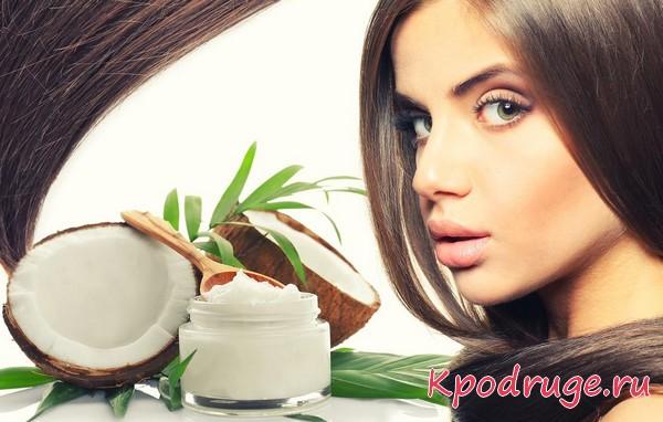 Маски для волос с кокосовым маслом - рецепты, отзывы, полезные свойства